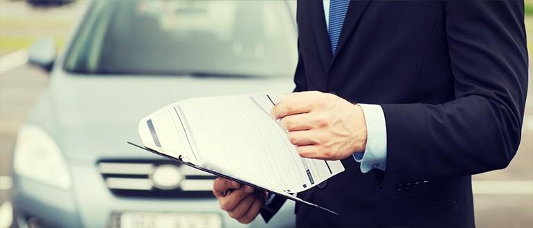 Оценка автомобиля для списания с баланса предприятия